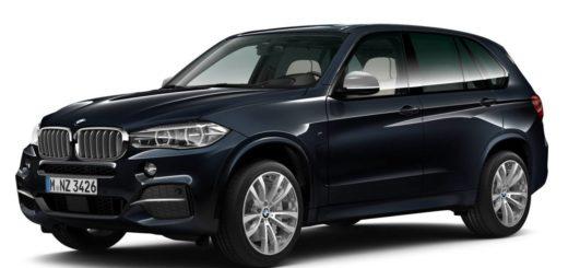 BMW Edition NEXT