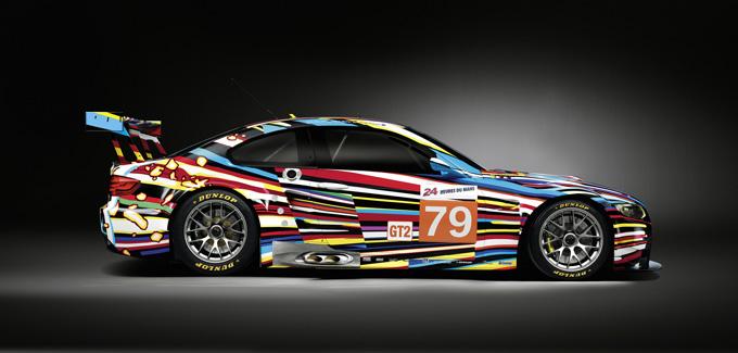 Tour Virtuale BMW Art Collection