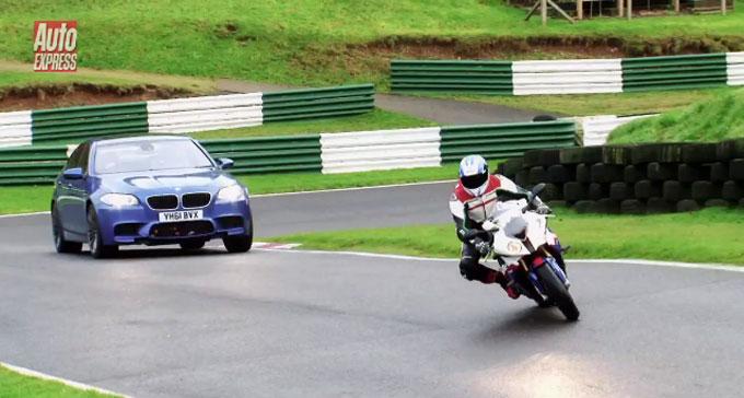 BMW M5 F10 vs BMW S1000RR