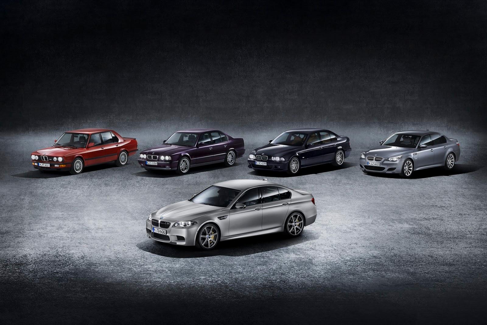BMW-M5-30th-6[2]