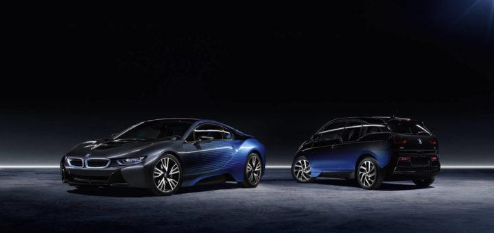 BMW i8 Crossfade - BMW i3 Crossfade