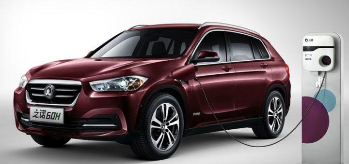 BMW X1 ibrida plug-in