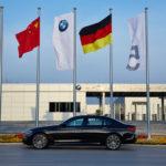MW Brilliance Automotive - BMW Serie 5 Li G38