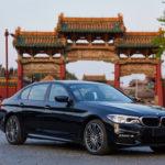 BMW Brilliance Automotive - BMW Serie 5 Li G38