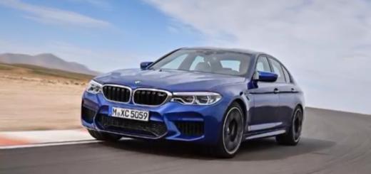 BMW M5 F90 2017 Leaked