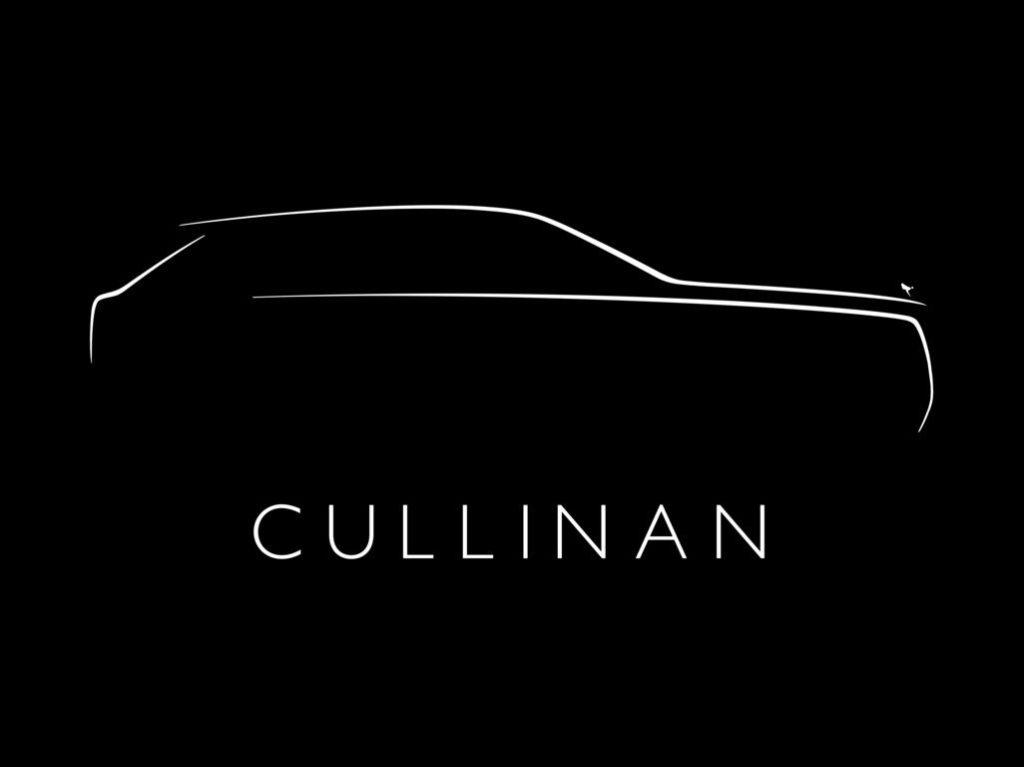 Rolls Royce Cullinan Spy - Rolls Royce SUV (5)