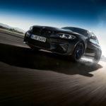 BMW M2 Coupe Edition Black Shadow 2018 - BMW M2 F87