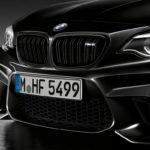 BMW M2 Coupe Edition Black Shadow 2018 - BMW M2 F87 (5)
