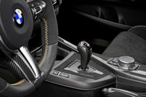 BMW M Performance Parts Concept Car - BMW M2 Coupe F87 (20)