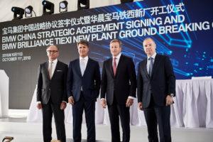 BMW Brilliance Automotive 2018 JV Cina (4)