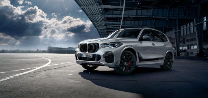 BMW X5 M Performance Parts 2018 (2)