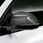 BMW X5 M Performance Parts 2018 (6)