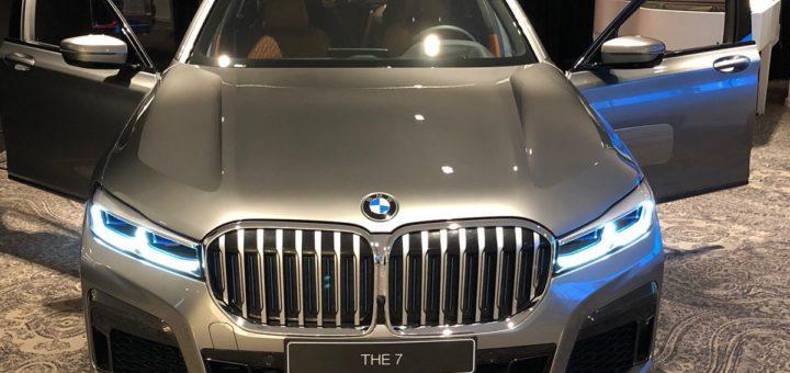 Leak BMW Serie 7 LCI 2020 G11 BMW 750i xDrive Spy